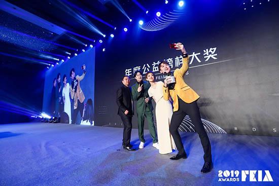 2019 FEIA中国时尚文化消费投资影响力论坛暨年度颁奖礼隆重举行