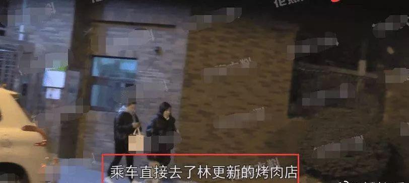 林更新王丽坤就差官宣了吧?
