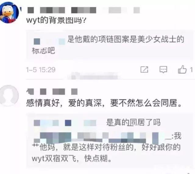 贾乃亮旗下艺人入室盗窃,韩庚偷窃同学电脑卖,当明星这么缺钱?(图11)