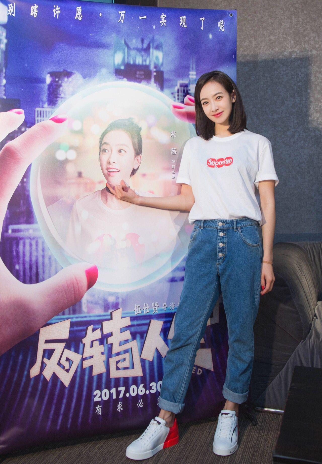 中华女性网|新年时尚之总结篇,且看宋茜的穿搭,够我们美一年了