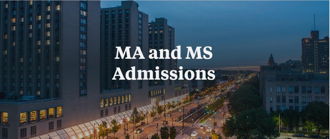 波士顿大学申请条件 各个学院申请条件材料大全