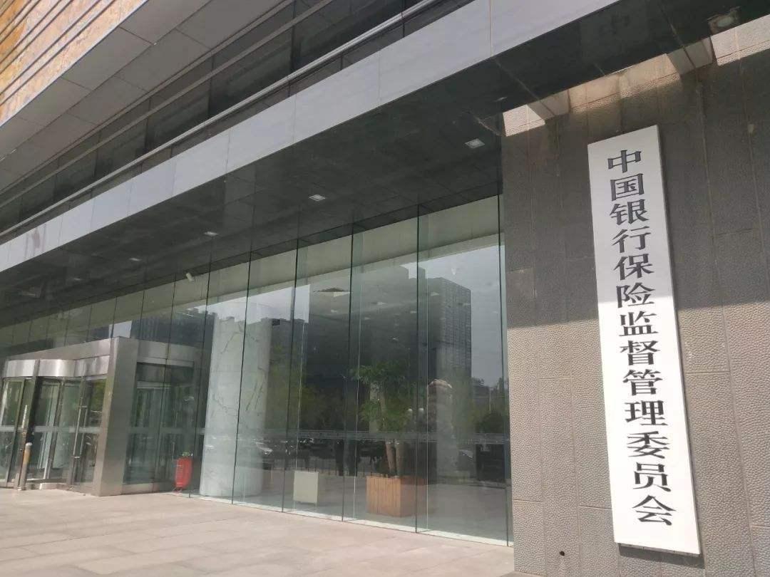 宋清辉:加大保险业处罚力度将成未来监管趋势