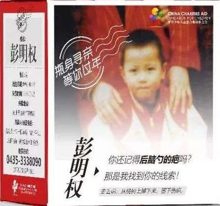 11万个酒盒印失踪儿童信息 酒厂回应炒作质疑