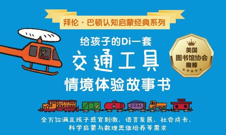 河北省委省当局对此次会议很是注重