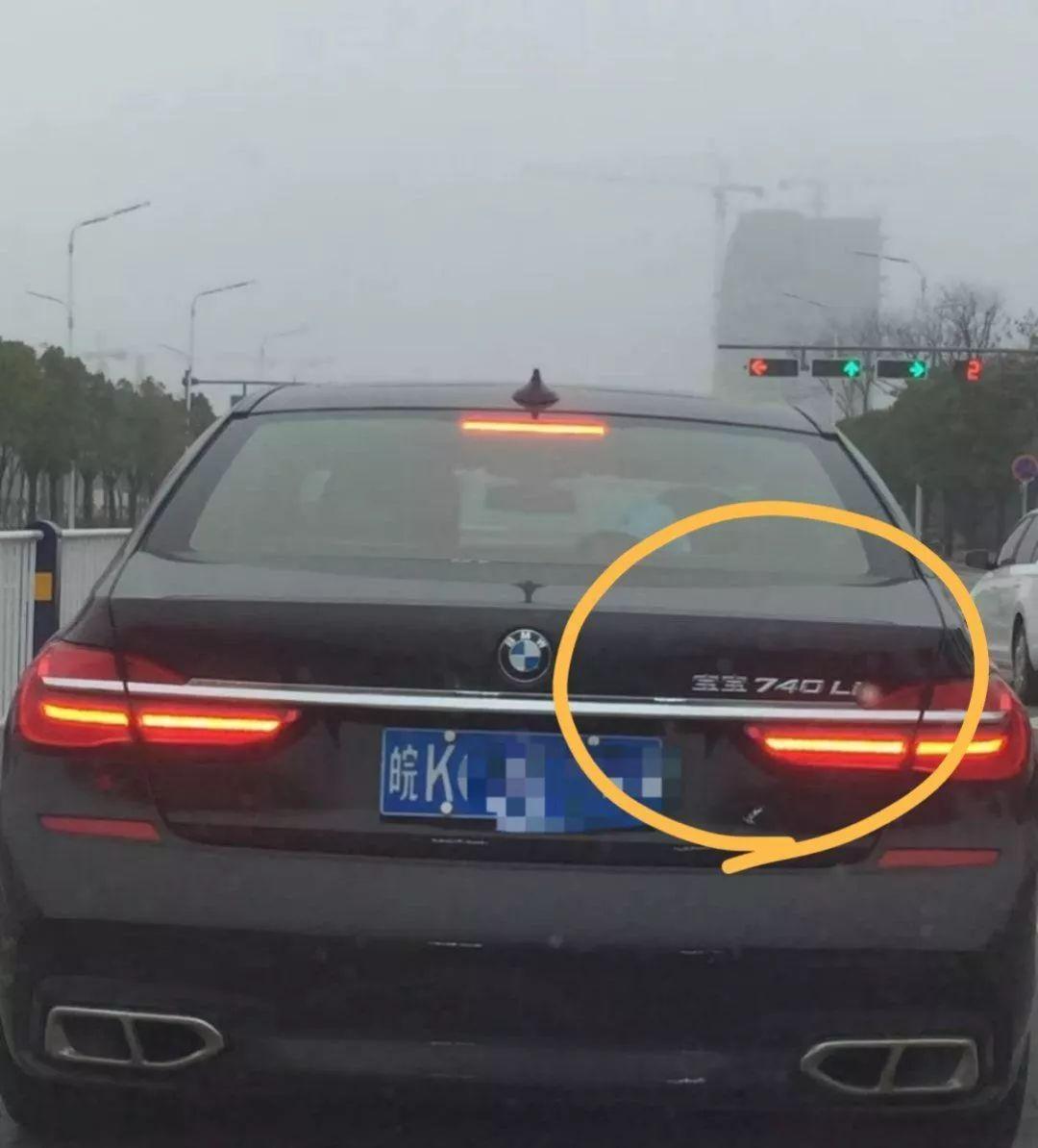 阜阳这位宝马司机,你是认真的吗哈哈哈哈哈……_宝宝