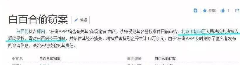 贾乃亮旗下艺人入室盗窃,韩庚偷窃同学电脑卖,当明星这么缺钱?(图14)