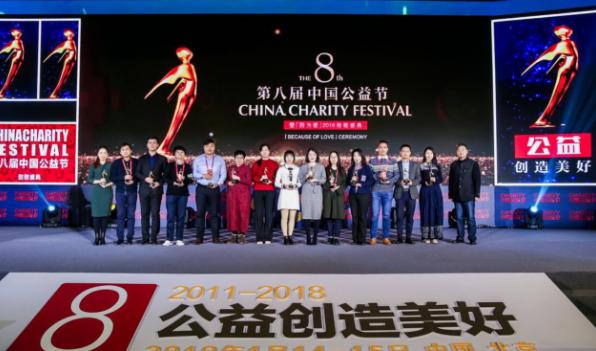 暖流计划暖流包项目荣获第八届中国公益节年度公益项目奖