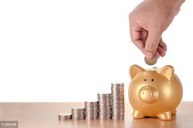 武汉新与成商学院:年轻人到底该不该存钱?