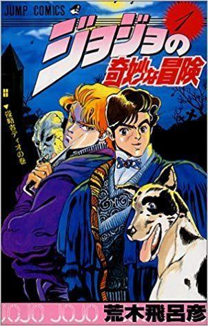 《刀剑神域》又见性侵戏,日本动画的「套路魔咒」何时休