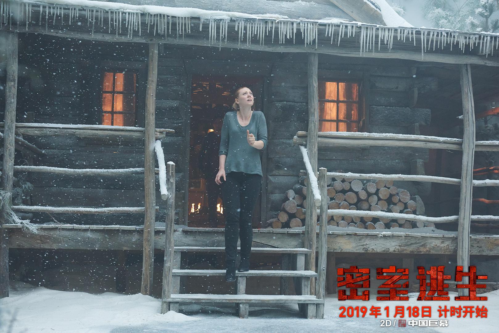 《密室逃生》發佈全新片段 平靜湖面暗藏奪命危機