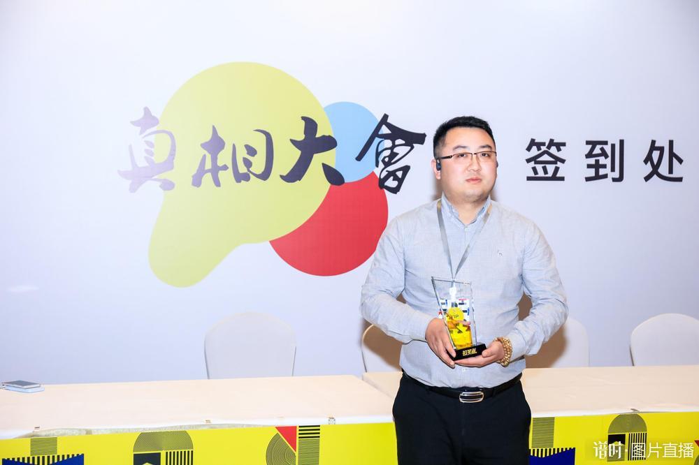"""专访""""兔子商城""""创始人李青:创业是一个快慢兼具的活"""