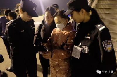 又一杭州涉网贷案件逃犯被押解回国
