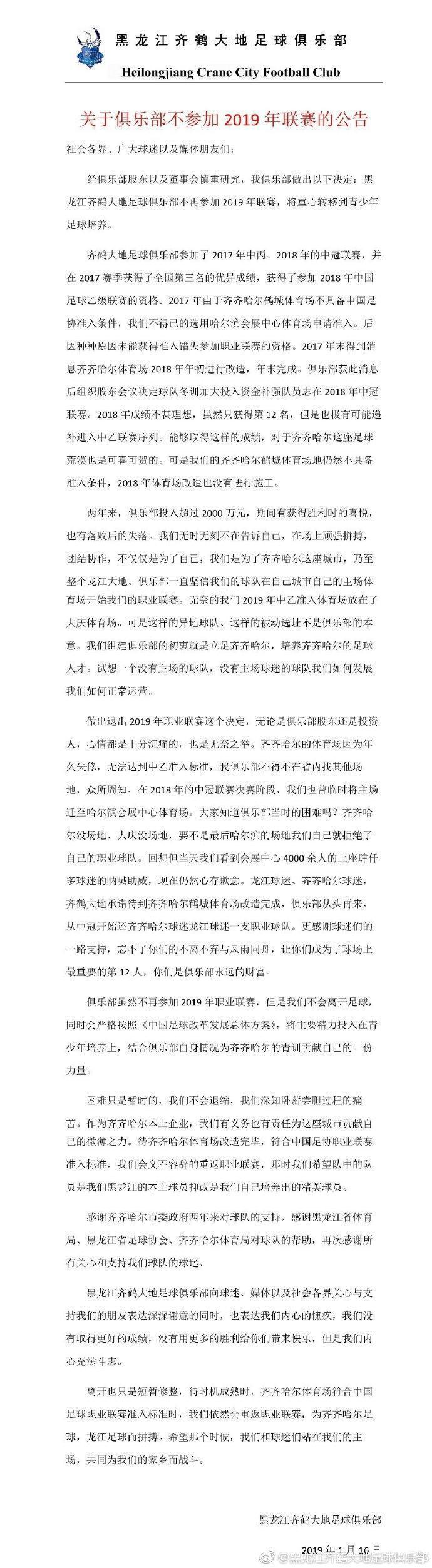http://www.hljold.org.cn/shishangchaoliu/63048.html