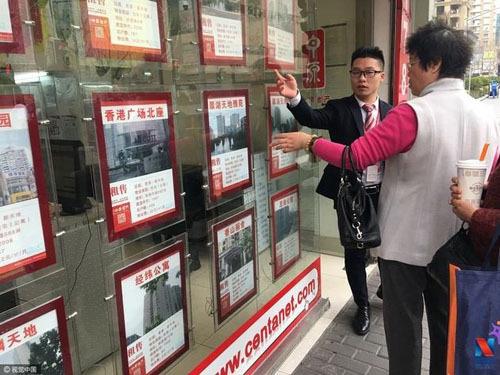 楼市走向有价无市,未来房价会下跌吗?