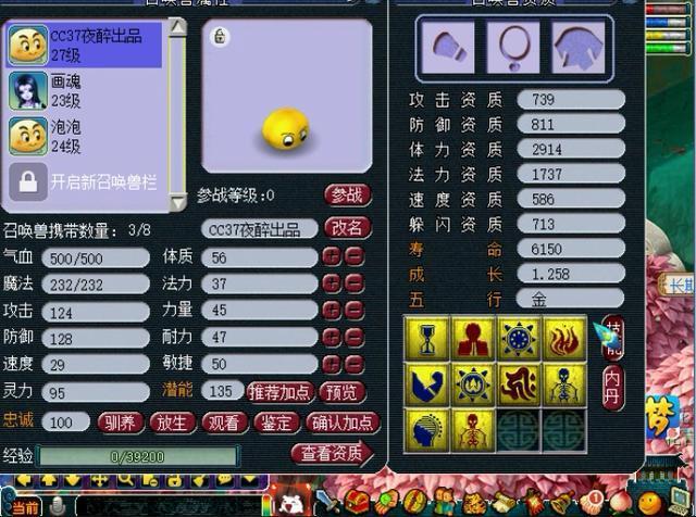 梦幻西游:10技能须弥泡泡,竟无法上架藏宝阁,老王冒死来背锅!