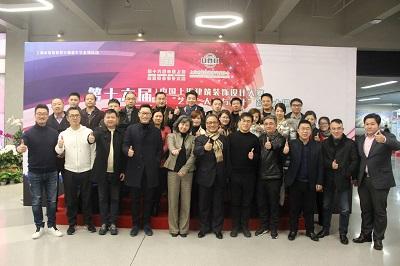 上海建筑装饰设计大赛首次全部网上办