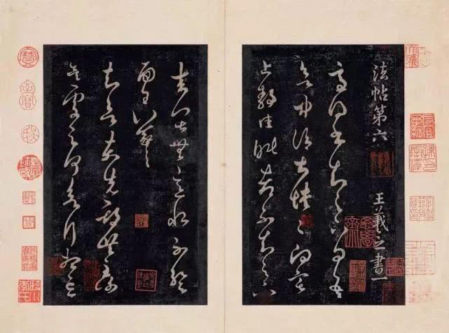 《淳化阁帖》拓本传世,为后学提供了取习传统书艺的极好范本