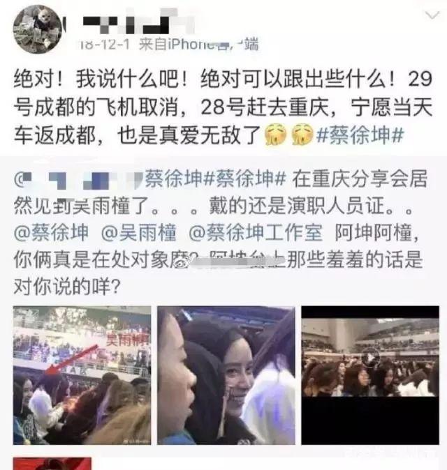 贾乃亮旗下艺人入室盗窃,韩庚偷窃同学电脑卖,当明星这么缺钱?(图9)