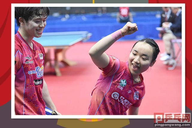 2019全日本乒乓球赛,伊藤美诚击败张本智和组合,混双卫冕