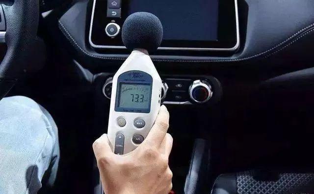 车开久了有噪音这几个技巧帮你轻松解决