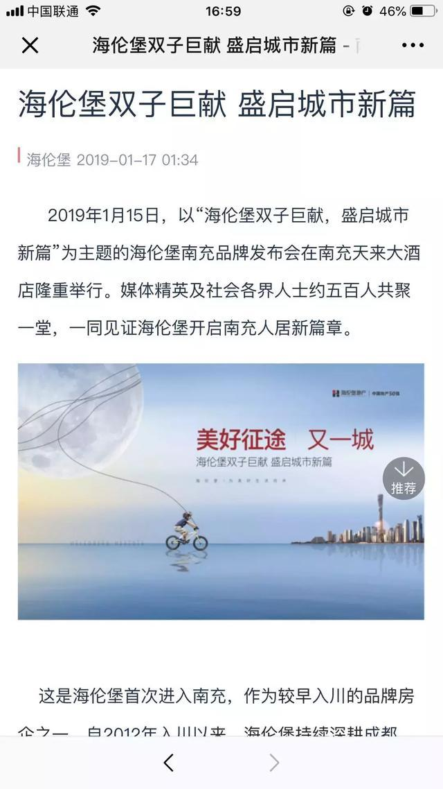 http://www.ncchanghong.com/tiyuhuodong/19744.html