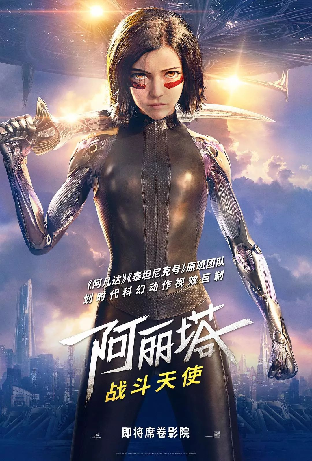电影铳梦_影片根据日本漫画家木城雪户的漫画《铳梦》改编.
