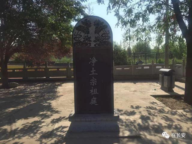 【长安村落】――郭杜街道香积寺村(图6)