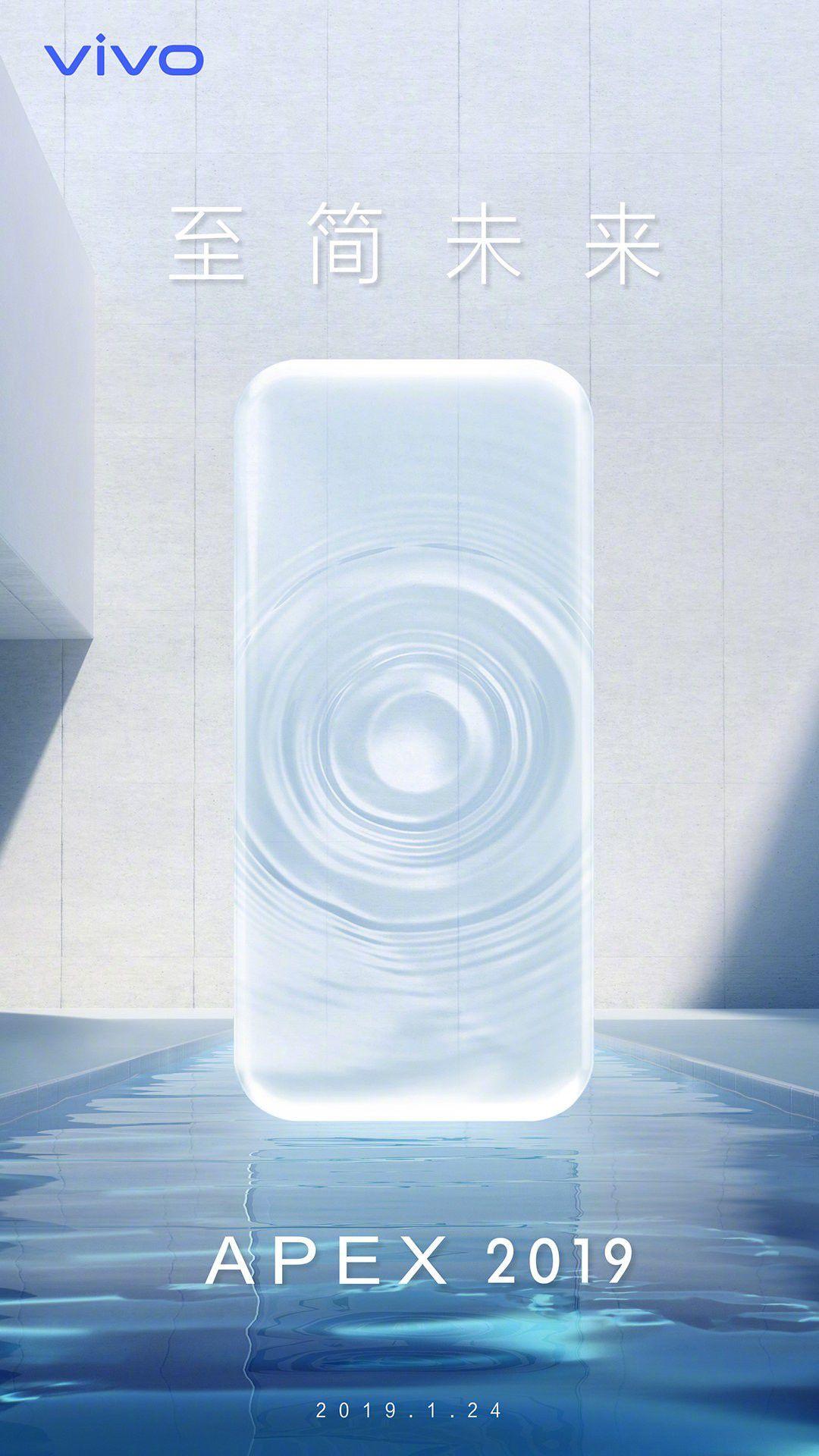 「科技V报」vivo宣布APEX 2019即将发布;红米Note 7发布新版本更大更强-20190118