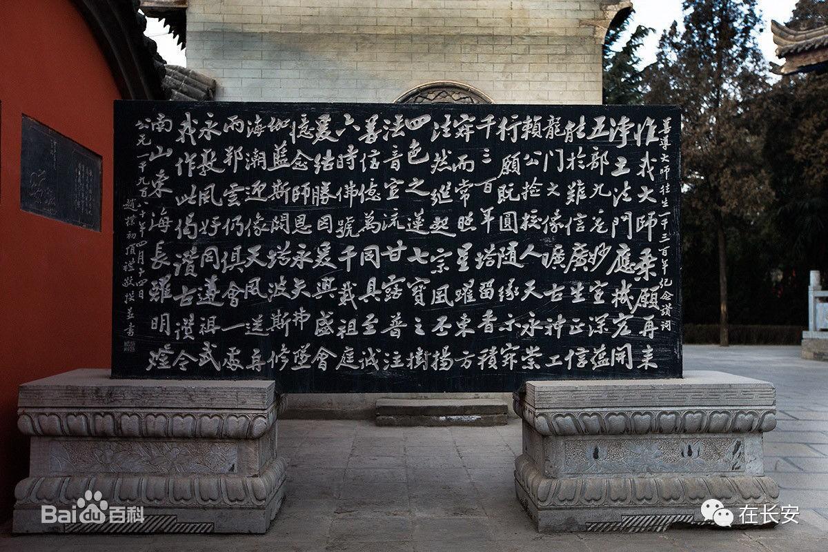 【长安村落】――郭杜街道香积寺村(图7)