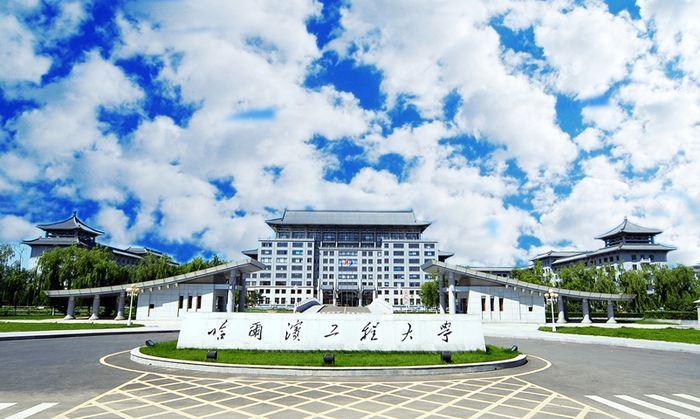 2019中国工程大学排名,哈工程第1,南京信息工程大学第2