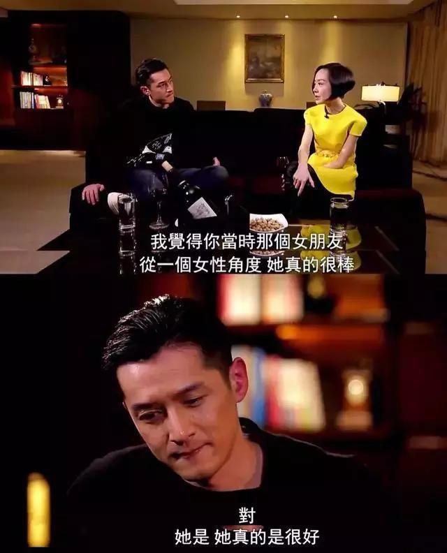 胡歌新恋情藏不住与她兜转十年终成正果?杨幂:你终于想通了