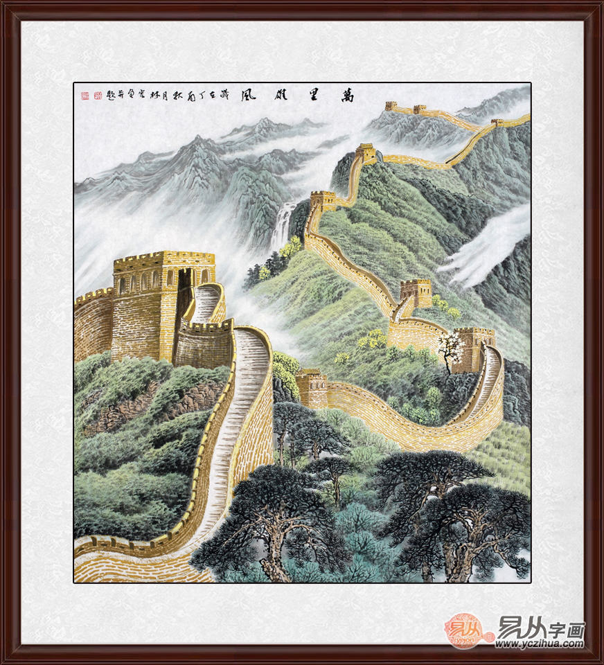 李林宏手绘国画长城山水画斗方作品《万里雄风》