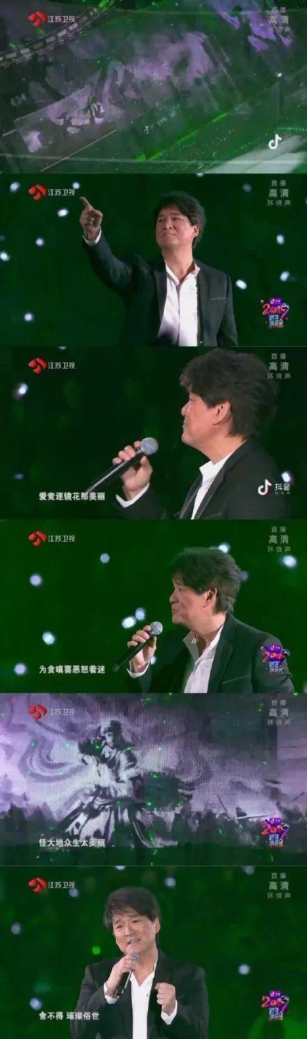 周华健8分钟串烧:唱歌的人没哭听歌的人却泪奔了