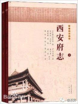 【长安村落】――郭杜街道香积寺村(图8)