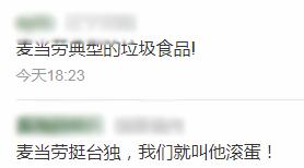 台湾五粮液哥称大陆将出现粮荒这是真的吗?台湾五粮液哥称大陆将出现粮荒时间过程详解(图5)
