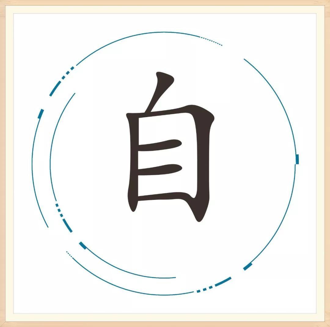 掌上家教 25个汉字,藏着25个成语,你能猜对几个