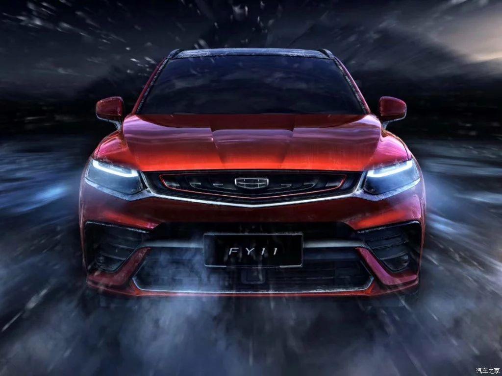 「汽车V报」吉利FY11运动版官图发布;全新标致508L预售16万起-20190118