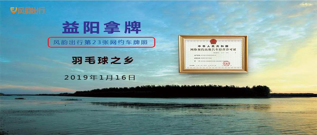 赫山区gdp_益阳赫山区身份证照片