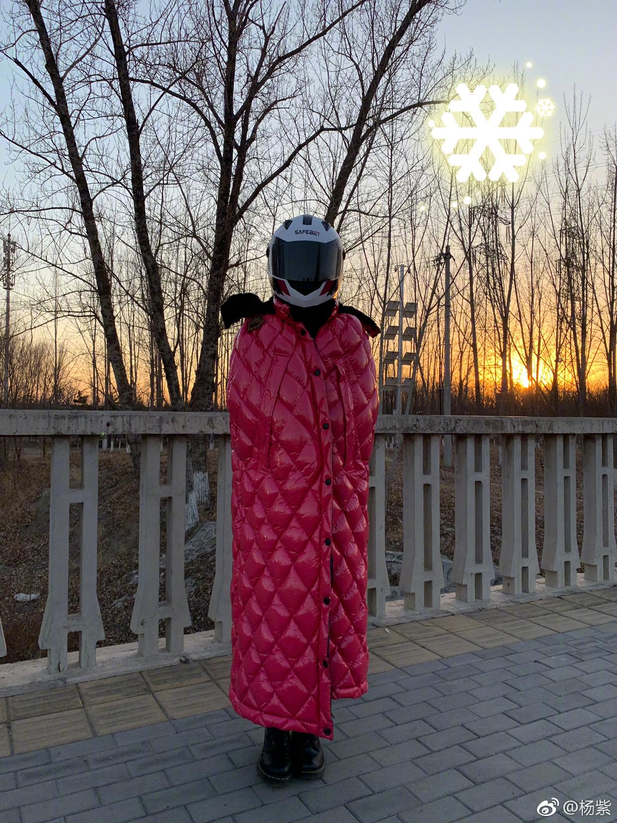 沙雕博主小猴紫上线 分享冬日出门必备装备_独紫