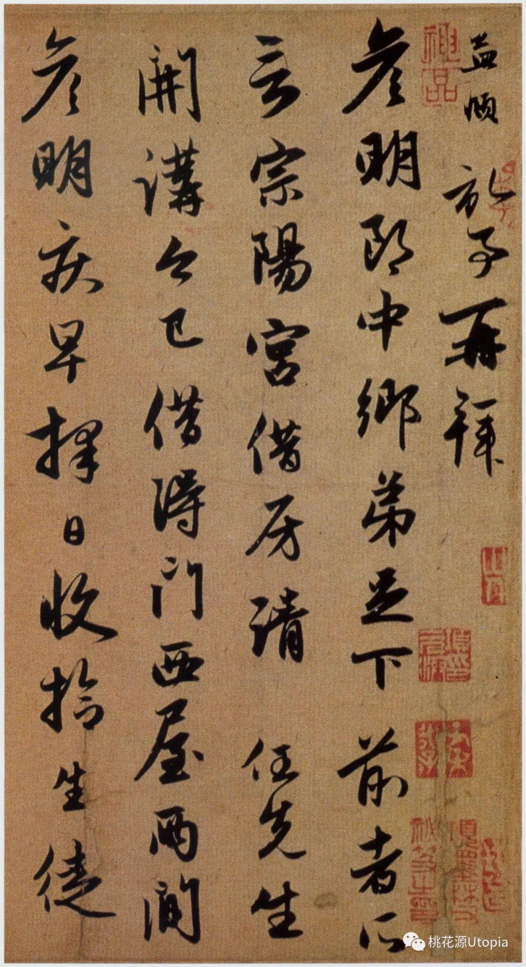 赵孟頫书法的继承和仿效者