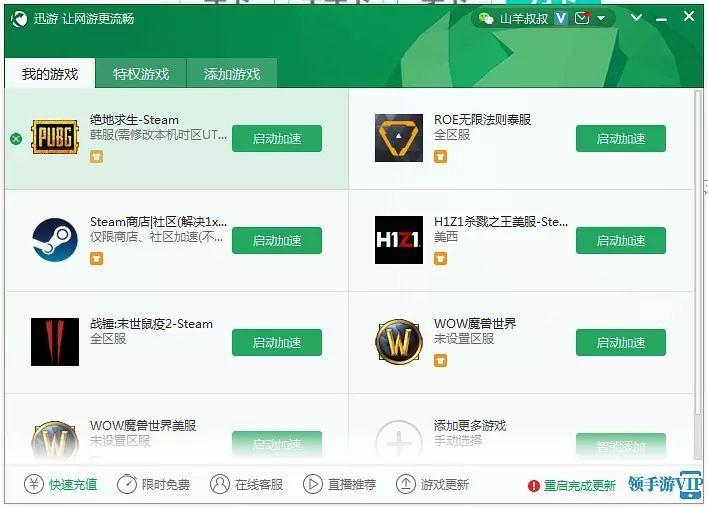 2019收费网游排行榜_...态免费网页游戏排行榜 51游戏