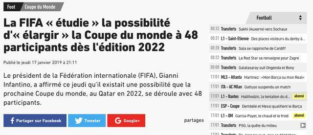 振奋人心!国际足联再提卡塔尔世界杯扩军 若成真国足或提早圆梦