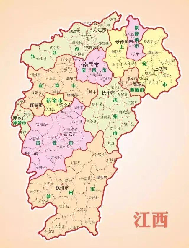 江西地市人口_江西全员人口信息系统