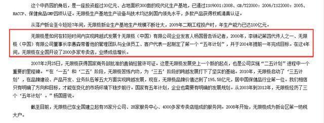 天眼查资料显示,李惠森作为法定代表人的企业有10家,其中3家已经吊销图片