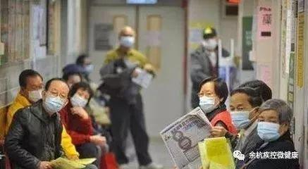 针对近期余杭区流感样病例情况,疾控专家们这么说
