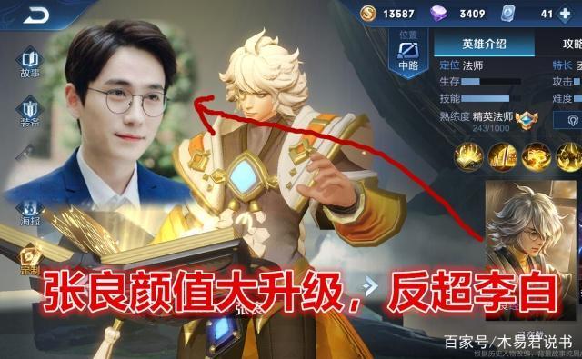 王者荣耀新版本超大更新后的三大弊端!众多玩家可能被劝退!