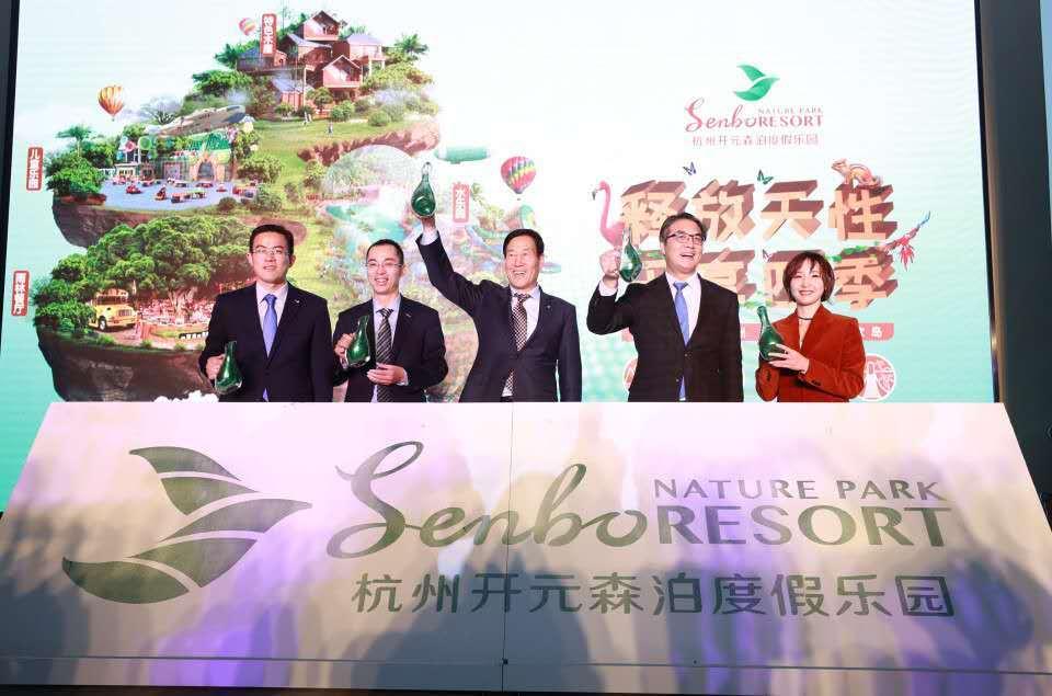 11.7亿打造的杭州开元森泊度假乐园全面试运营,一站承包全家人的奇趣假日