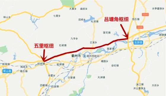 早安,衢州2019/01/18