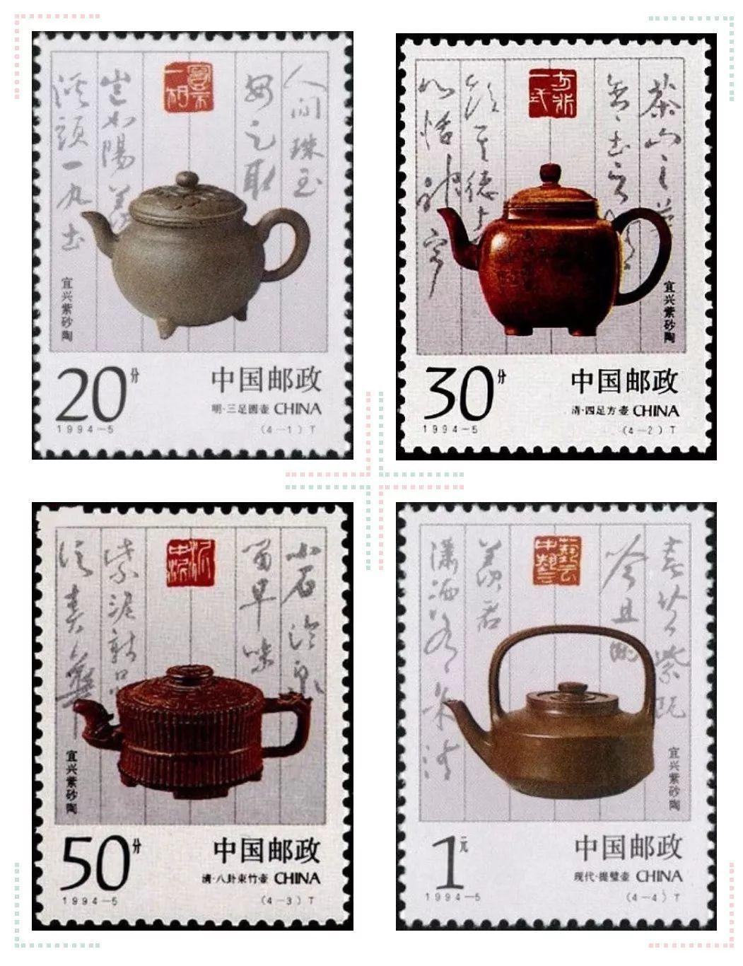 《中葡建交四十周年》纪念邮票将在正月初四宜兴原地首发