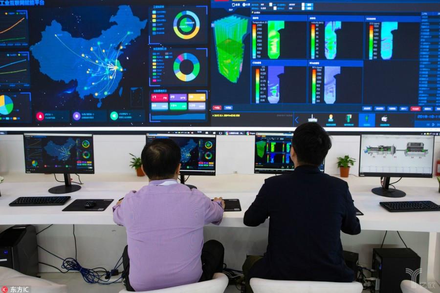 工信部再定新目标!2020年我国要初步形成工业互联网网络顶层设计